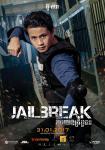 jailbreak-poster5