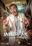 jailbreak-poster7