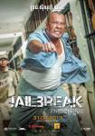 jailbreak-poster8