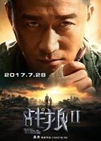 wolf-warrior-poster