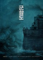 battleship-island-poster