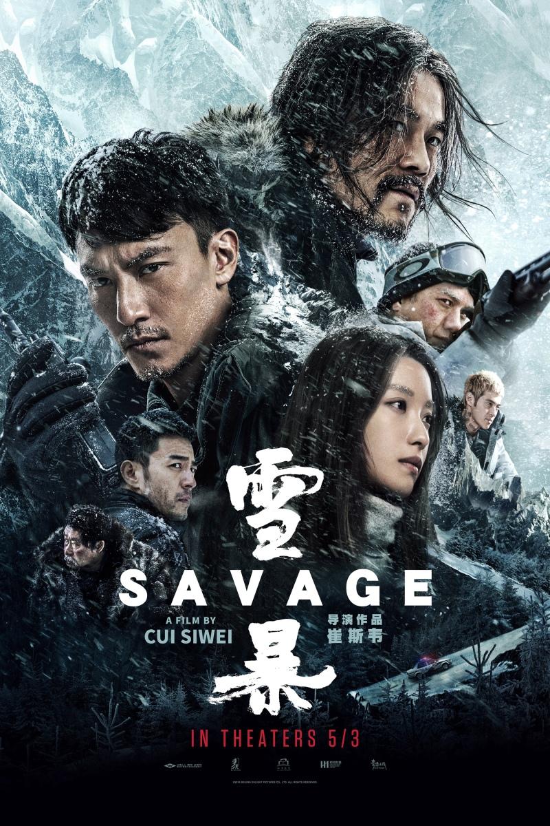 NAJAVA – Savage (2019)